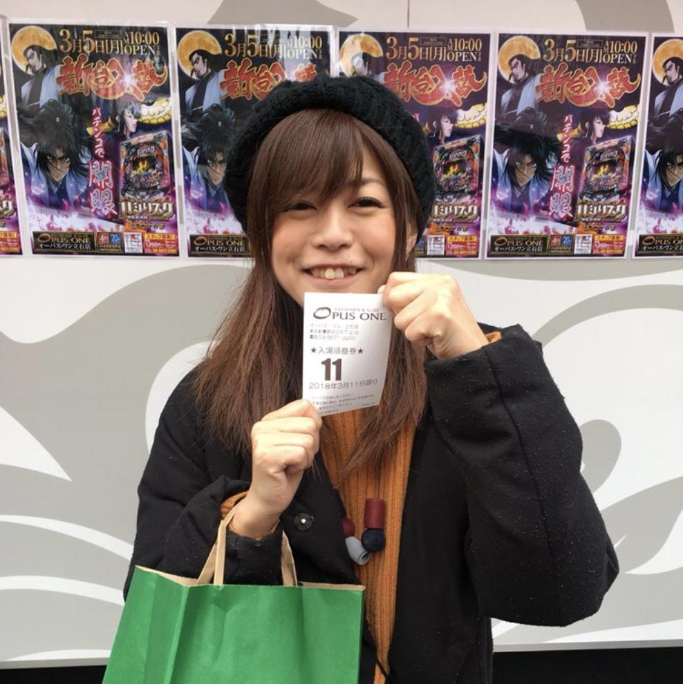 パチスロライター美原アキラが可愛い!wiki的プロフィールや本名・年齢と結婚は?